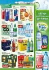 Trink und Spare Mit uns zur WM-Seite5