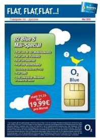 KVM Telekommunikation FLAT, FLAT, FLAT… Mai 2012 KW20