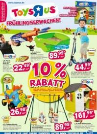 Toys'R'us Frühlingserwachen März 2014 KW12