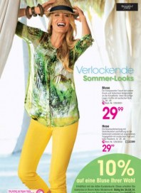 Adler Verlockende Sommer-Looks April 2014 KW16