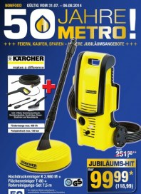 Metro Cash & Carry Food August 2014 KW32 1
