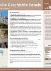 Prospekte Entdecker März 2018 KW11-Seite5