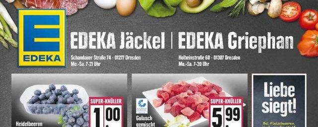 Edeka Edeka (weekly) März 2019 KW10 18