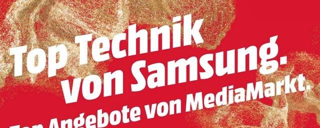 MediaMarkt Mediamarkt (Zum Geburtstag Viel Zurück) März 2019 KW11