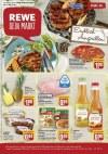 Rewe Rewe (Weekly)-Seite1