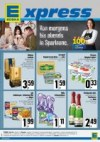 Edeka Edeka xpress (Weekly) April 2019 KW15