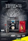 Metro Cash & Carry Metro (Kaffee Spezial 27.02.2020 - 11.03.2020) Februar 2020 KW09