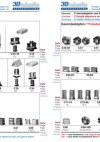 Prospekte Katalog-Seite11