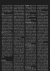 Phone House Frühlings-Angebote-Seite59